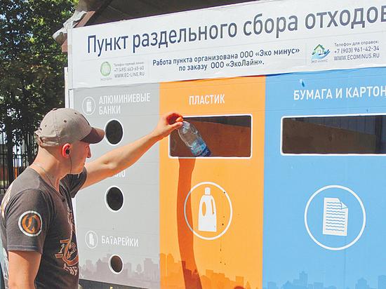 Столица перейдет на раздельный сбор мусора досрочно