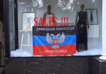 Власти ЛНР и ДНР прокомментировали условие Кучмы по снятию блокады