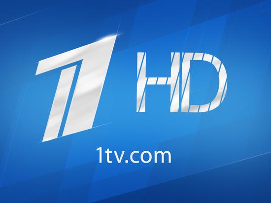 Первый канал запустил в Израиле вещание в HD-качестве