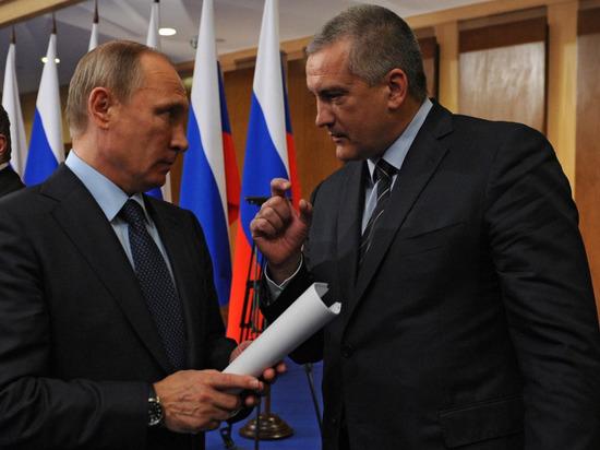 Аксенов прокомментировал доклад о крушении MH-17: «Ракеты не чистил»