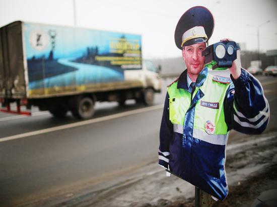 Правительство введет новый штраф для российских автолюбителей