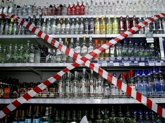 В Кирове в конце июня не будут продавать спиртное
