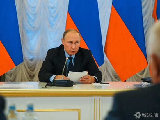 Жители Киселевска попросили Путина переселить весь город