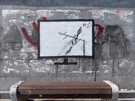 В Екатеринбурге появилось граффити, посвященное Владимиру Соловьеву