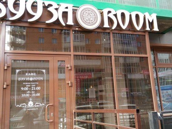 В Улан-Удэ приостановили работу популярного кафе «Бууза Room»
