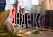 «Яндекс» выяснил, как распознать читинца с помощью поговорки