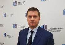 Директором нижегородского Фонда капремонта назначен Дмитрий Гнатюк