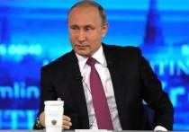Вопрос-ответ: о чем красноярцы уже спрашивали Путина на прямых линиях