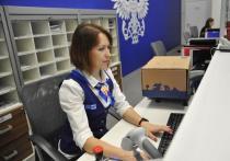 Почта России снижает тариф на объявленную ценность при пересылке посылок в Ярославле