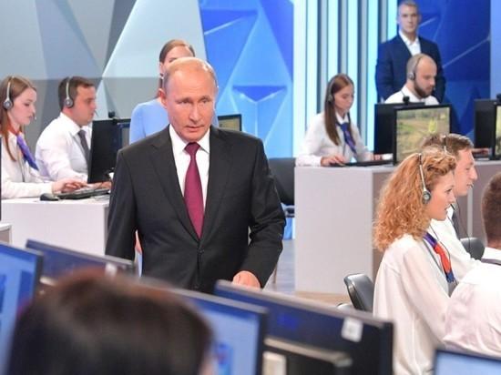 """""""Прямая линия Путина -  шоу спецслужб?"""": онлайн ответов президента"""