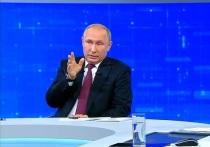 На прямой линии Владимира Путина спросили по СМС по поводу одного из его последних совещаний с правительством: «Многие министры имели печальный вид