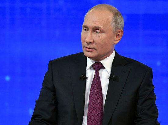 Путин на прямой линии ответил про «банду из ЕР»