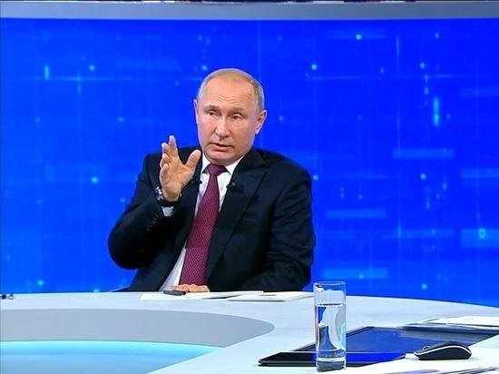 Путин оправдал «печальный вид» министров
