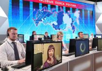 Ведущая сообщила, что колл-центр прмяой линии Владимира Путина подвергся массированной DDoS-атаке из-за рубежа