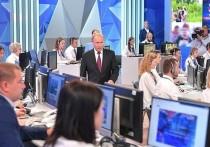 На прямой линии президента Путина спросили о сверхвысоких доходах чиновников и глав государственных корпораций