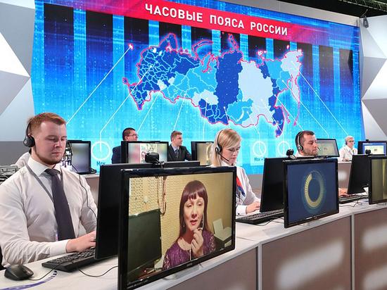 Колл-центр прямой линии с Путиным подвергся кибератаке из-за рубежа