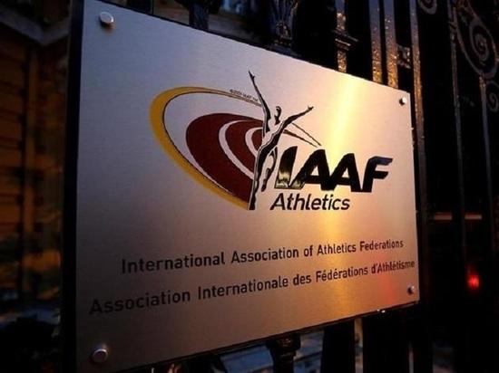 IAAF начала перепроверку допинг-проб российских легкоатлетов