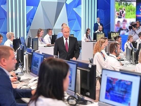 Путин назвал неожиданную причину сверхдоходов глав госкорпораций