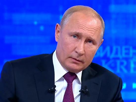 Путин отверг пересмотр 228 «наркотической» статьи УК