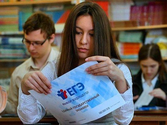 Четыре выпускницы из Серпухова сдали литературу на 100 баллов