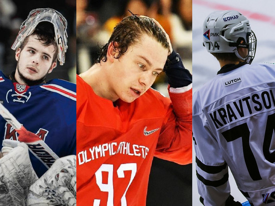 В НХЛ - даже на минимальные деньги: хоккеисты снова уезжают из России
