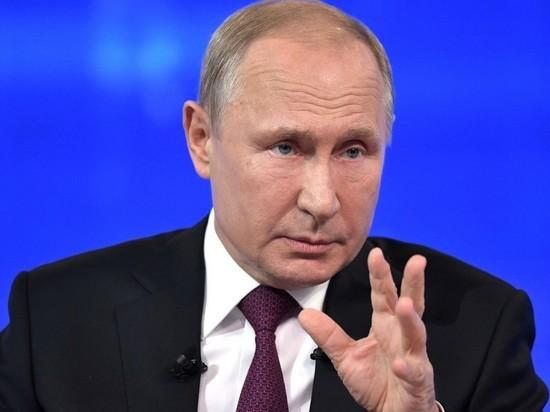 Путин: доказательств по крушению MH17 не представлено