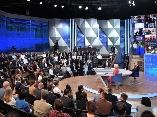 Эксперты прокомментировали заявление Путина о борьбе с коррупцией