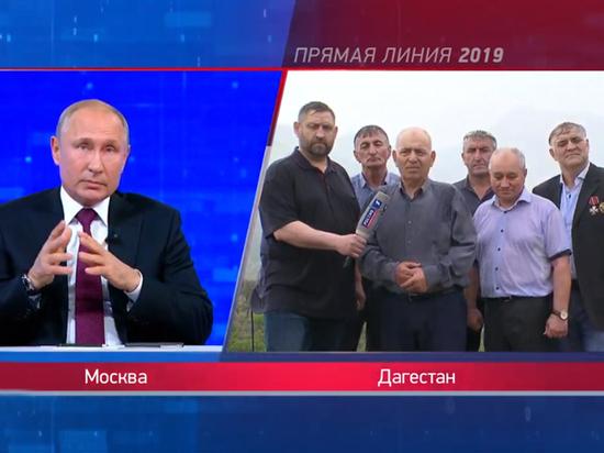 Дагестанских ополченцев попросили считать участниками боевых действий
