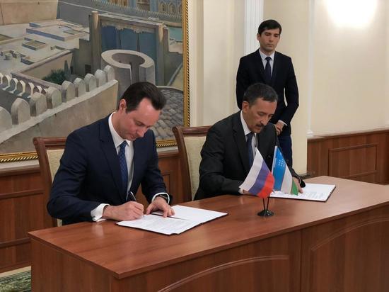 Волгоградская и Хорезмская области подписали международный меморандум