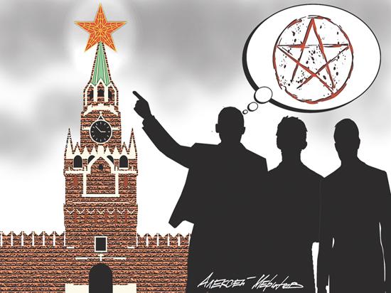 Российские чиновники массово увлеклись оккультизмом