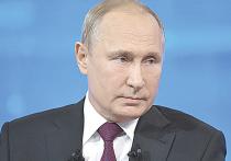 После вопроса о своем инопланетном происхождении Путин заговорил о детях