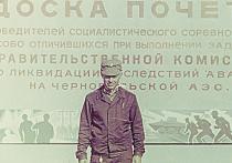 В 1995-м я прилетел в Приднестровье для разговора с геройским генералом Лебедем — командующим 14-й армии