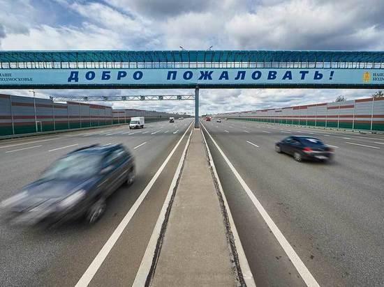 На М-11 в Тверской области водители не смогут уснуть