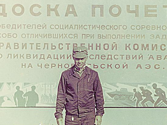 """""""Лысым в Чернобыле я стал на третий день"""""""