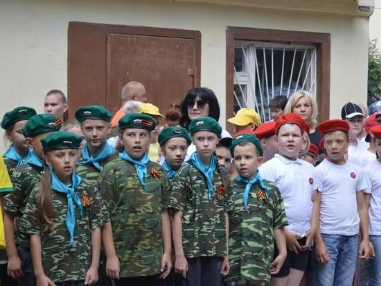 В Серпухове младшеклассники поучаствовали в «Зарничке»