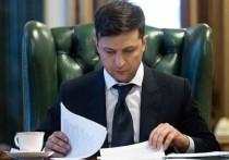 Зеленский про украинские законы: «Простите, это — треш!»