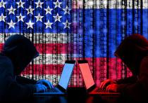 NYT: США контратакуют Россию в киберпространстве