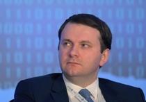 Министр экономического развития РФ М. Орешкин направил приветствие участникам VIII Среднерусского экономического форума