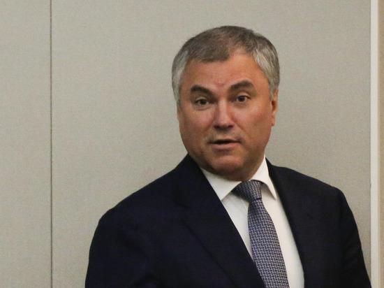 Володин прокомментировалситуацию вГрузии