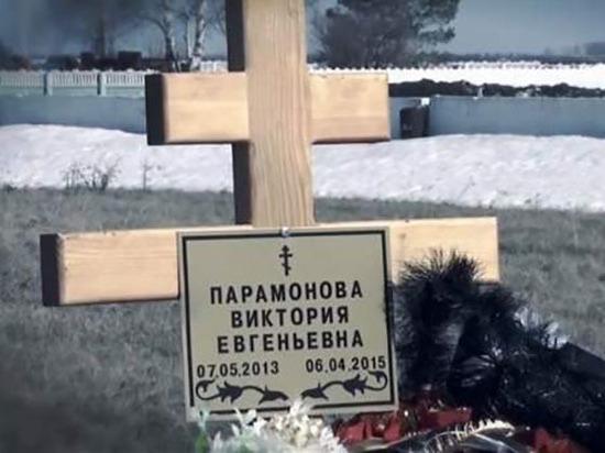 В Башкирии прекратили уголовное дело против матери, затравленной из-за смерти дочери