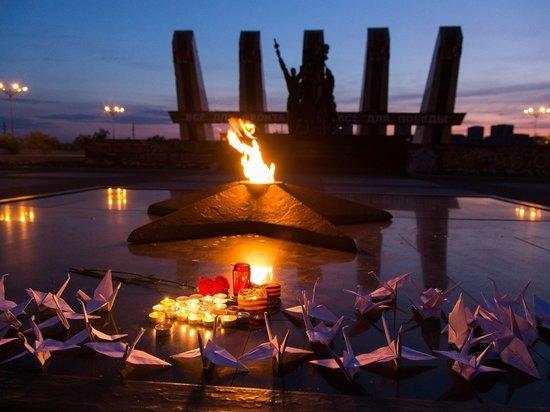«Свечу памяти» в 04:00 зажгут 22 июня на Мемориале в Чите