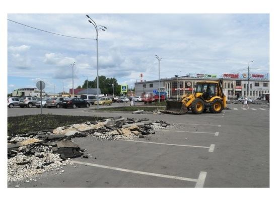 Первый этап благоустройства Привокзальной площади стартовал в Серпухове