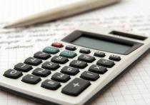 Жителям Карелии рассказали о расширении перечня доходов, не подлежащих налогообложению
