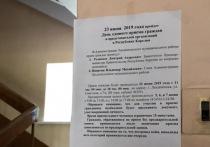 Жителей Лахденпохского района запутали с датой проведения Дня единого приёма граждан