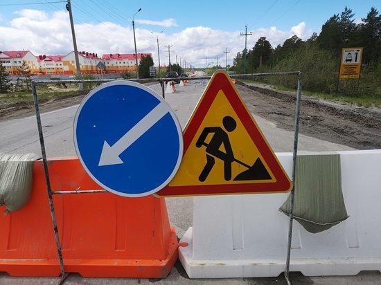 Улицу Муравленко в Ноябрьске перекроют до августа