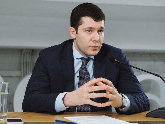 Антон Алиханов призвал граждан помочь калининградском экологу Королевой погасить штраф