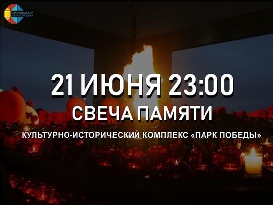 Салехардцев приглашают на площадь на «Свечу памяти»