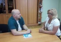 Новые люди Тверской области: выберется ли регион из демографической ямы
