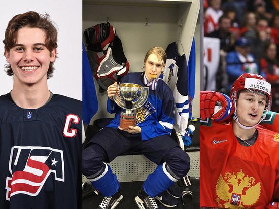 Сегодня ночью в Канаде пройдет драфт НХЛ - там будут выбирать крутых пацанов из России