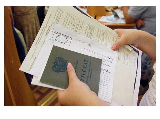 В Губернском колледже Серпухова открыли две новые специальности